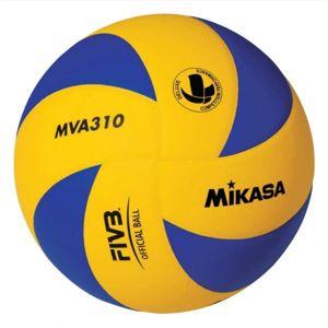Mikasa MVA310 žlutá  - Volejbalový míč
